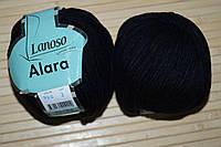 Алара - 960
