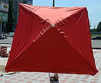 Зонт квадратный с клапаном 2,5x2,5 м; для торговли, отдыха на природе (4 метал. спицы, цвета в асс.) DJV /N-52
