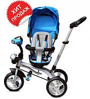 Детский велосипед коляска Baby trike CT-95 синий