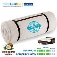 Беспружинный матрас Extra Kokos/ Экстра Кокос
