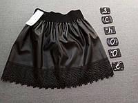 Юбка солнце для девочки школьная черная нарядная