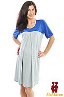 Ночная рубашка для будущих мам, серая с синим, фото 1