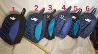 Рюкзак городской Fred perry и Nike
