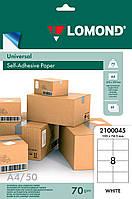 Односторонняя матовая самоклеящаяся универсальная фотобумага на 8 делений, А4, 70 г/м2, 50 листов