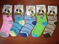 Детские носочки Корона. Асорти. Р. 31- 36. Хлопок