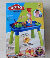 Пластиковая разноцветная песочница для детских игр с водой и песком