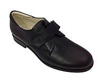 Ортопедические школьные туфли Минимен Minimen на мальчика р. 31,33,34,35,36
