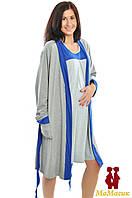 Комплект: ночная рубашка+халат для будущих мам, серая с синим