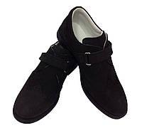 Ортопедические школьные туфли Minimen Минимен для мальчика р. 31,33,35,36