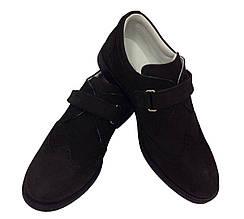 Ортопедические школьные туфли Minimen для мальчика р. 31, 33, 35, 36