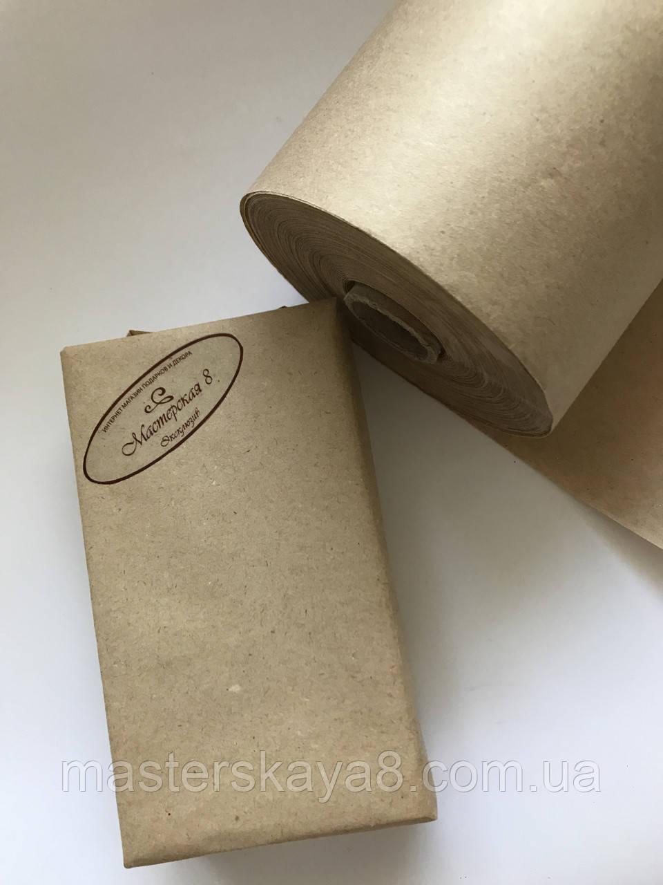 Бумага крафт 10 метров рулон, ширина 70 см, пл. 60 г/м2 , упаковочная бумага, обёрточная бумага