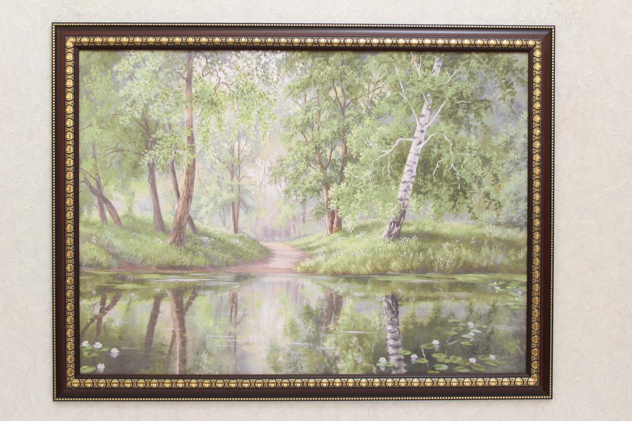 """Картина """"Летний пруд"""""""