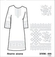 Заготовка для вышивания женского платья (длина 1 м)