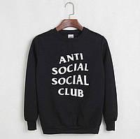 Крутой свитшот Anti Social Social Club  (черный, белый, серый)