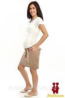 Льняной юбочный комбинезон для будущих мам