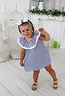 Дитячий літній сарафан «Морячка» від 2 до 3 років Детский летний сарафан «Морячка» от 2 до 3 лет, фото 1