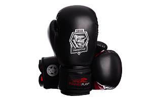 Боксерские перчатки  3001 Shark Series Red