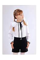 Классические школьные шорты