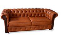 "Кожаный диван ""САН-РЕМО"" Alcor (202см)"