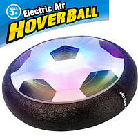 Мяч Hoverball (Fly Ball)