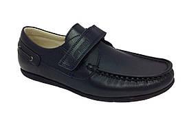 Ортопедические школьные туфли-мокасины Minimen для мальчика р. 35