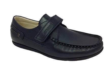 Ортопедические школьные туфли-мокасины Minimen на мальчика р. 35, фото 2