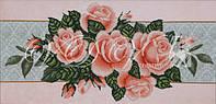 """Схема для часткової вишивки бісером """"Троянди"""""""