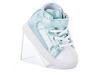Детская обувь оптом. Детская демисезонная обувь бренда Солнце (Kimbo-o) для девочек (рр. с 25 по 30)