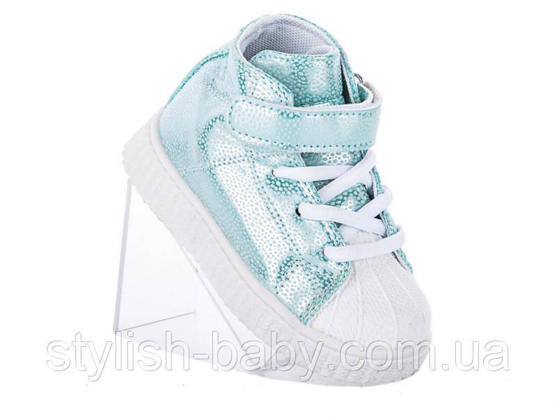 """Детская обувь оптом. Детская демисезонная обувь бренда Солнце (Kimbo-o) для девочек (рр. с 25 по 30) - """"Стильный малыш"""" - Оптовый интернет-магазин детской обуви. Обувь оптом в Одессе - """"Промрынок 7км"""". в Одессе"""