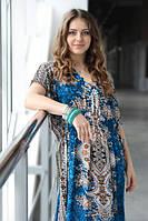 Скидка 40% на Летнее платье Гоа