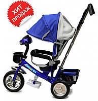 Детский велосипед Baby trike CT-59-2 синий