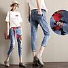 Женские джинсы AL-7763-00, фото 3