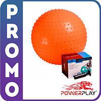 Мяч гимнастический - массажер PowerPlay 4002 55см