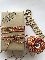 Цветной шнур хлопок, нить, верёвка, шпагат, декоративный шнур для упаковки, цвет красный с желтым