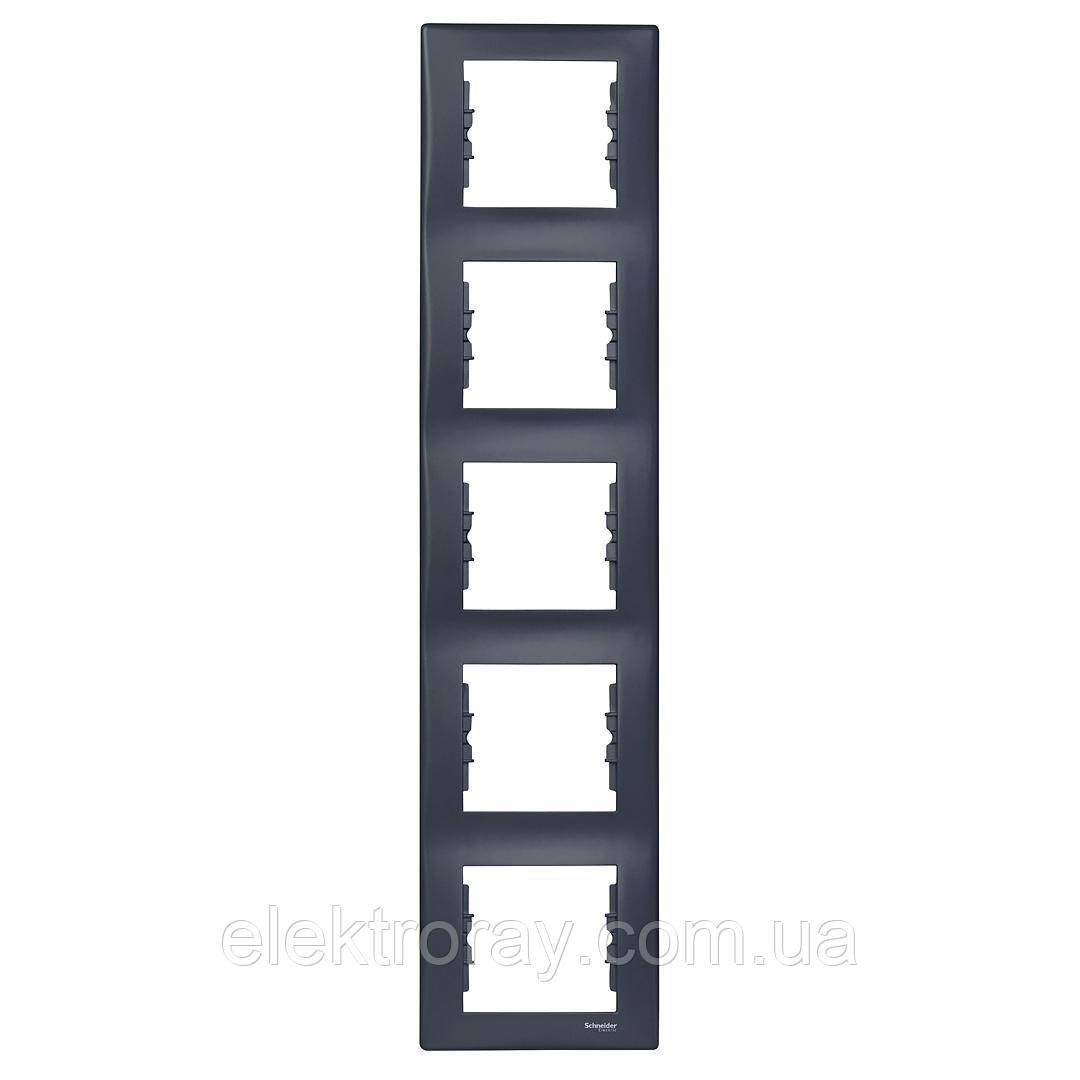 Рамка 5-местная вертикальная Schneider Sedna графит