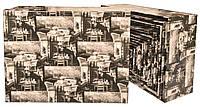 Коробки подарочные, набор из 18 шт