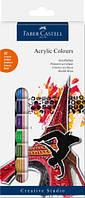 Набор акриловых красок 12 цв.*12 мл., 169501 Faber Castell
