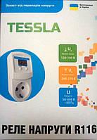 Реле напряжения TESSLA R116 16А в розетку