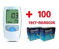 Акционный набор Глюкометр GlucoDr. auto AGM 4000 + 100 тест-полосок