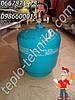 Баллон для пропана (3 кг). Европейский туристический баллон емкостью - 8 литров