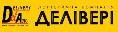 Купить торговые металлические стеллажи для магазина в Запорожье
