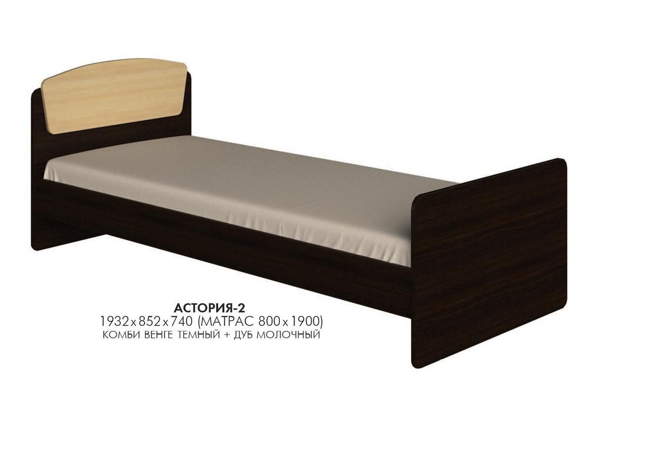 Ліжко Асторія-2, виробник меблева фабрика Еверест