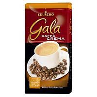 Кофе в зернах Eduscho Gala Cafe Crema 1кг