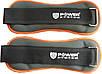 Отягощения для ног фиксированные Power System 1 kg PS - 4046 (пара) , фото 2
