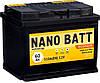 Аккумулятор NANO BATT  Econom - 60 +левый 510 A