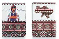 Обложка на паспорт Украинки Натуральная кожа