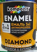 Эмаль антикоррозионная 3 в 1 DIAMOND Kompozit, 2.5л