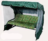 Садовые качели Таити синтепоновые подушки Доставка бесплатно