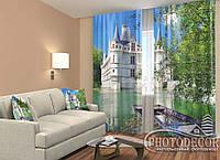 "ФотоШторы ""Замок на воді"" 2,5 м*2,9 м (2 полотна по 1,45 м), тасьма"