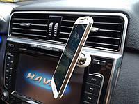 Attract - Магнитный автомобильный держатель для телефона